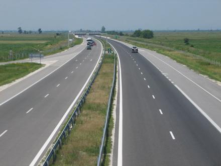 Поръчка Строителство на пътища