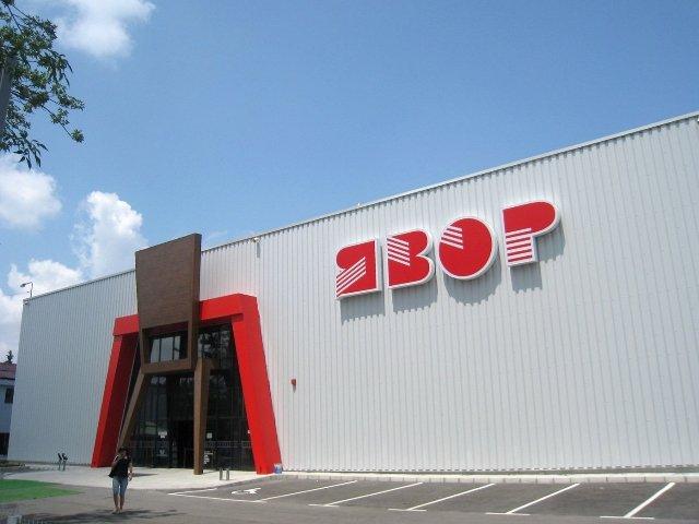 Поръчка Проектиране, производство, доставка и монтаж на алуминиева и PVC дограма;