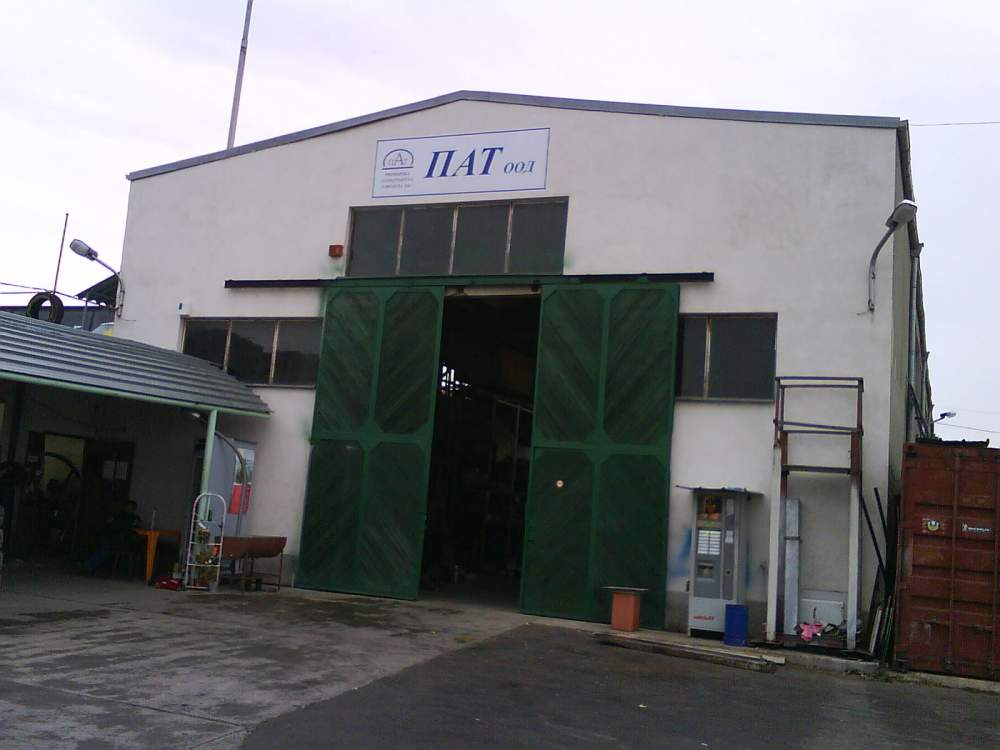 Поръчка Отдаване под наем на закрити складови площи