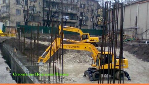 Поръчка Строителство