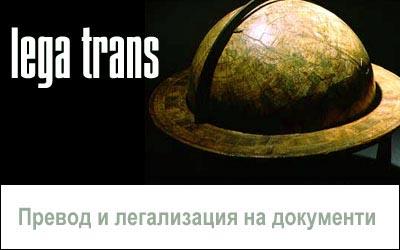 Поръчка Превод на уебсайт
