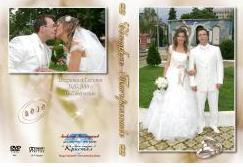 Поръчка Фотография на сватбени тържества