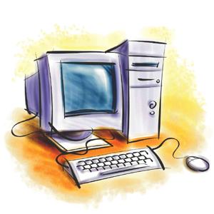 Поръчка Компютърна поддръжка