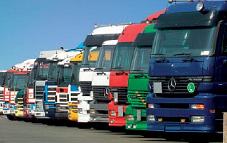 Поръчка Продажба на леки и тежкотоварни автомобили