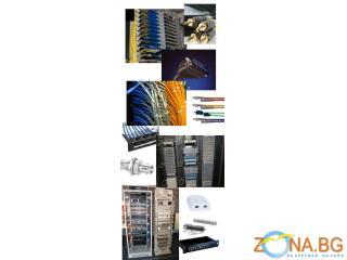 Поръчка Структорно окабеляване за LAN мрежи