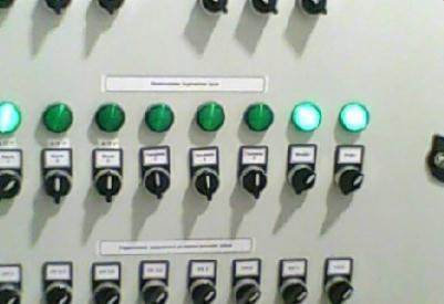 Поръчка Програмиране на контролери за осветление и отопление