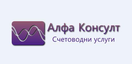 Поръчка Допълнителни административни услуги