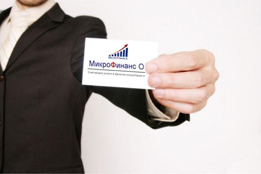 Поръчка Регистрация на фирма