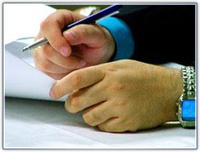 Поръчка Регистрация и пререгистрация на фирми