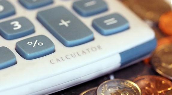 Поръчка Съставяне на финансови отчети