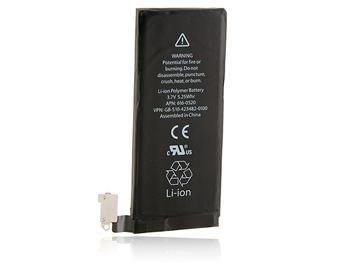 Поръчка Смяна на батерия на iPhone 4