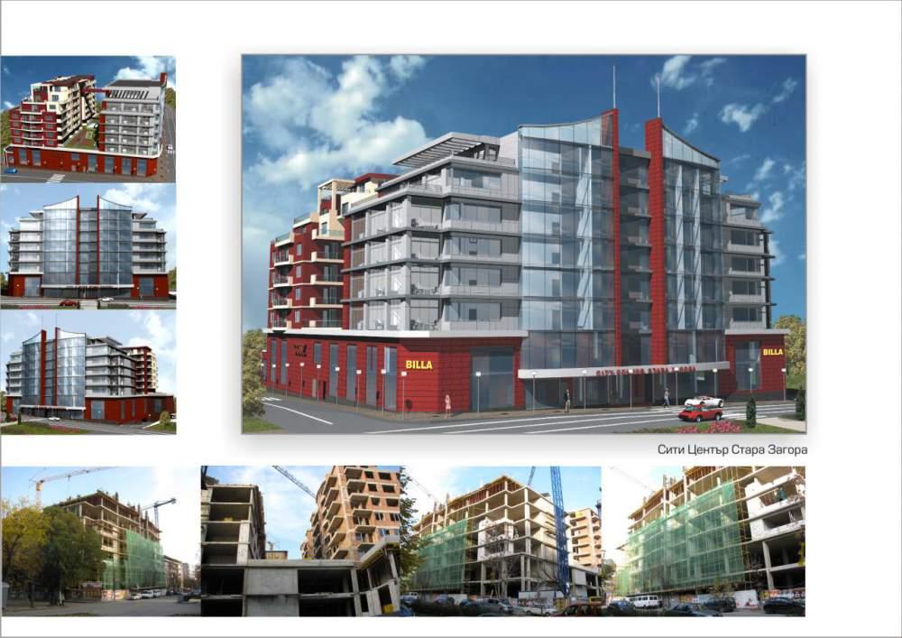 Поръчка Проектиране на сгради и съоръжения