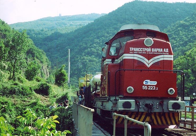 Поръчка Електрофикация на жп линия