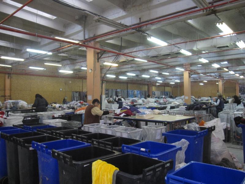 Поръчка Рецеклиране на текстил