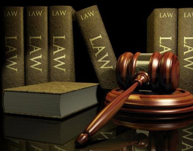 Поръчка Обжалване на наказателно постановление