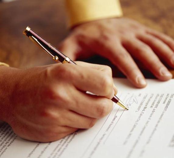 Поръчка Изготвяне на договори