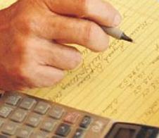 Поръчка Регистрация на кооперация