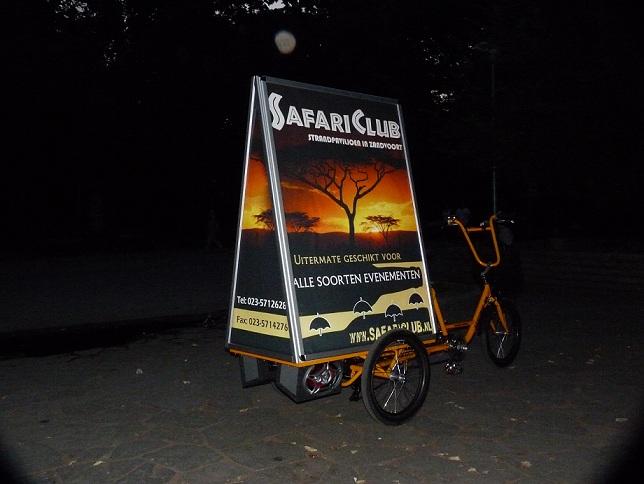 Поръчка Реклама на фирми чрез специален велосипед