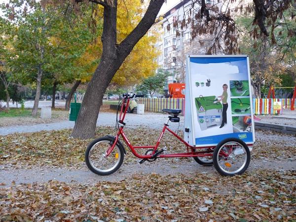 Поръчка Жива реклама с триколен велосипед