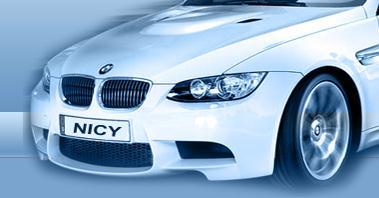Поръчка Автомобилна застраховка