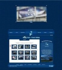 Поръчка Сайт-визитка