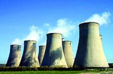 Поръчка Електроцентрали