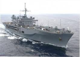 Поръчка Ремонт и изработване на корабни корпуси и конструкции от метал