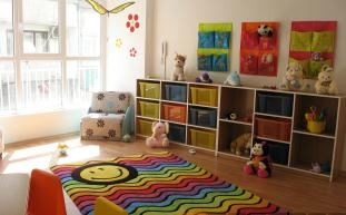 Поръчка Частна детска градина