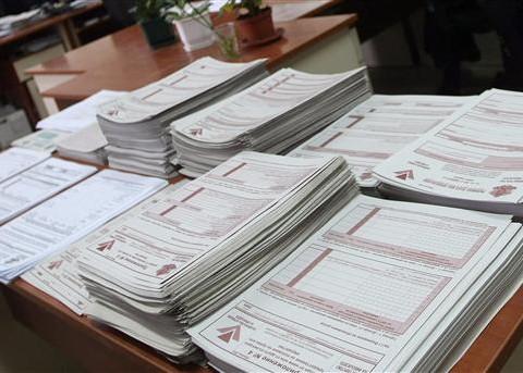 Поръчка Попълване на данъчни декларации.