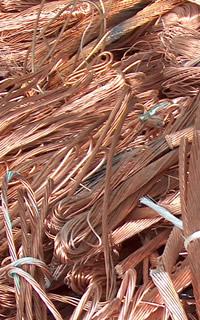 Поръчка Медни отпадъци Алуминиеви отпадъци Цинк, цам Оловни отпадъци Никелови отпадъци Акумулатор