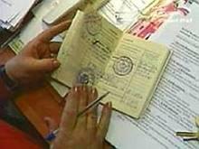 Поръчка Изготвяне и подаване на заявления по КТ