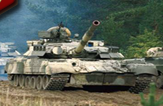 Поръчка Ремонт на танк