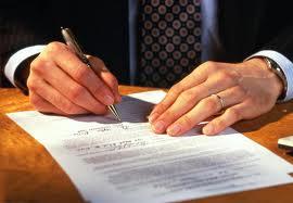 Поръчка Регистрация на търговски дружества
