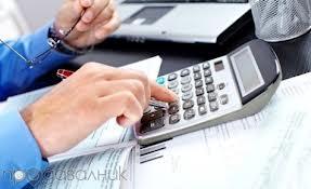 Поръчка Съставяне на междинни финансови отчети