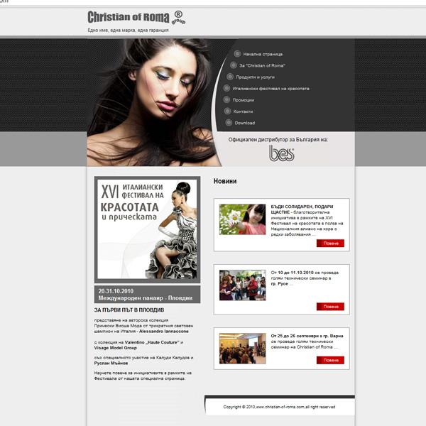 Поръчка Професионален Web дизайн