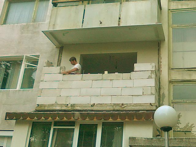 Поръчка Изграждане на тераси