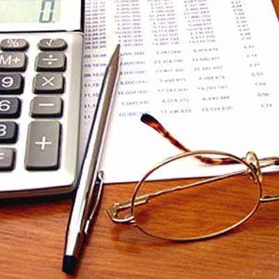 Поръчка Счетоводни ведомости