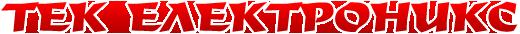 Поръчка Договор за техническа поддръжка на касов апарат