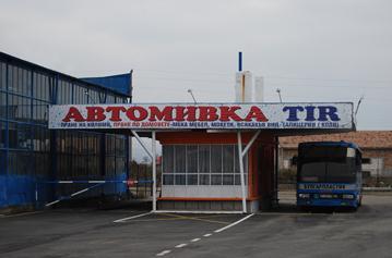 Поръчка Автобусен превоз
