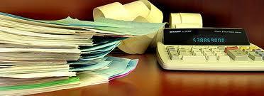 Поръчка Изготвяне на счетоводни документи