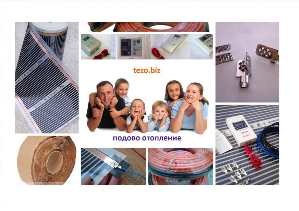 Поръчка Изграждане подово отопление, Варна
