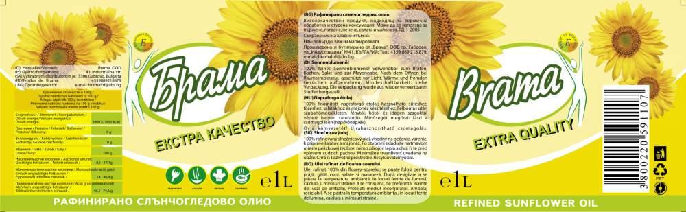 Поръчка Производство на ишлеме на слънчогледово олио
