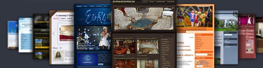 Поръчка Изработка на сайтове и професионален уеб дизайн