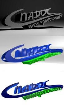 Поръчка Триизмерно лого, 3D лого Spados