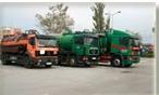 Поръчка Транспортиране на метални отпадъци