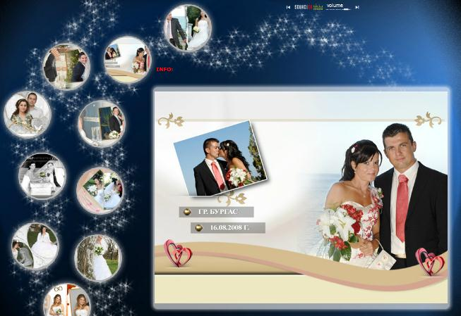 Поръчка Видеозаснемане на сватби