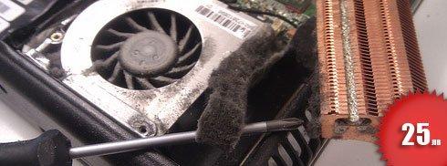 Поръчка Почистване от прах и профилактика на лаптопи
