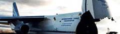 Поръчка Въздушен транспорт