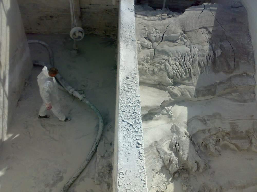 Поръчка Индустриално почистване
