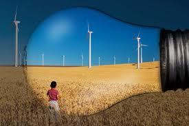 Поръчка Производство на електрическа енергия от Вятъра